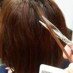 Salon de coiffure asiatique nantes votre nouveau blog - Salon esthetique nantes ...